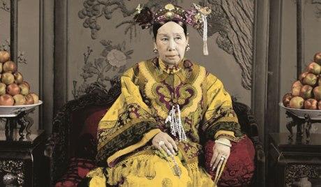 Dowager-Empress Cixi late 19thC